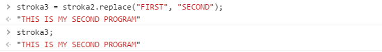 Консоль JavaScript